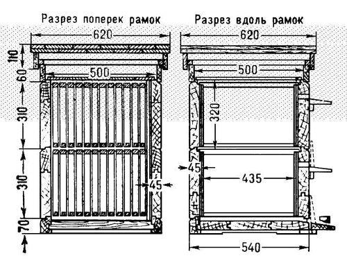 схема включения реле рс 950