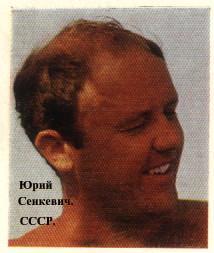 http://www.modernlib.ru/books/heyerdal_tur/ra/ra_05.jpg