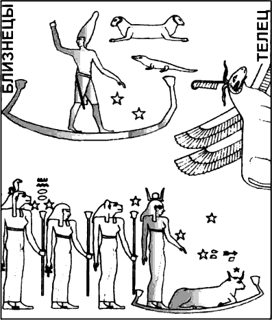1000 схем амигуруми 369